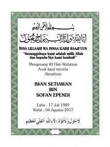 Cetak Buku Yasin 484 Halaman Kertas Hvs Majmu Syarif